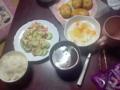 私の夕食(八月二十一日)