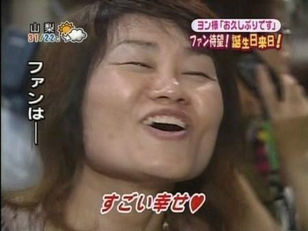 韓国人の頬骨は長所