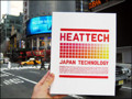 Heattech in NYC
