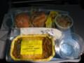 [Continental Air Vegetarian Lunch]