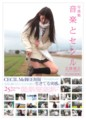 Headphone & CECIL Poster 2