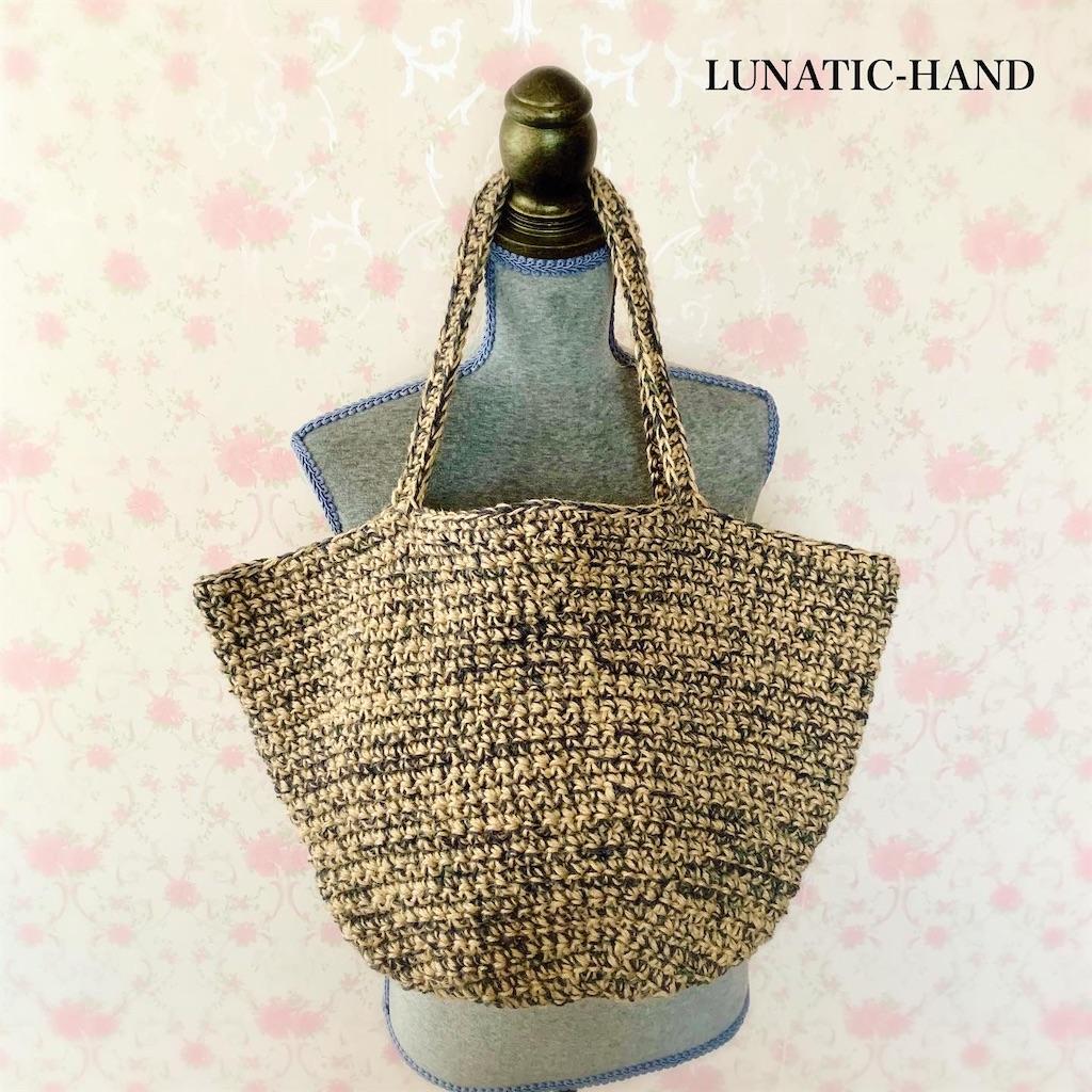 f:id:lunatic-hand:20200529052705j:image