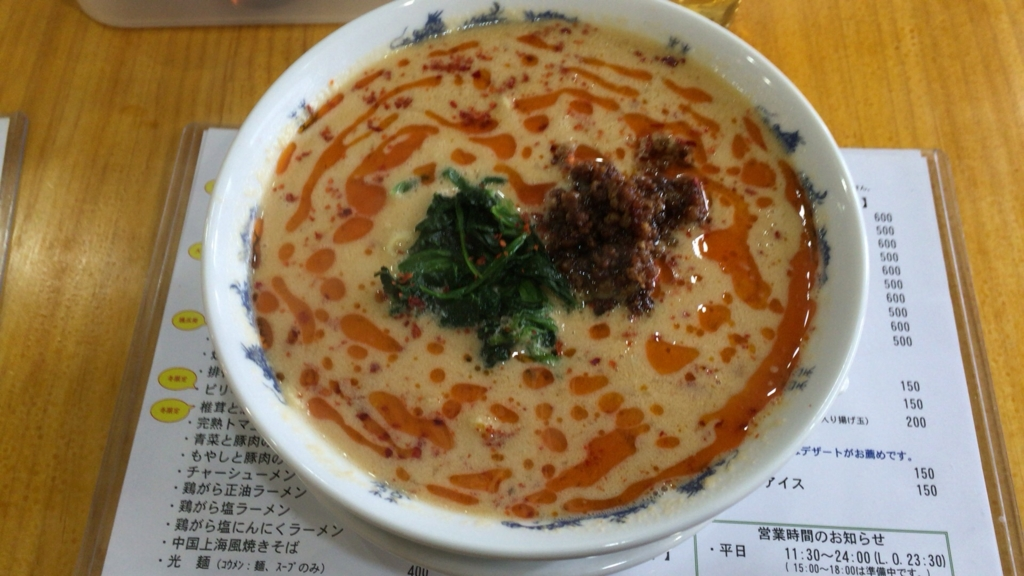 f:id:lunch-fukuoka:20160920094750j:plain