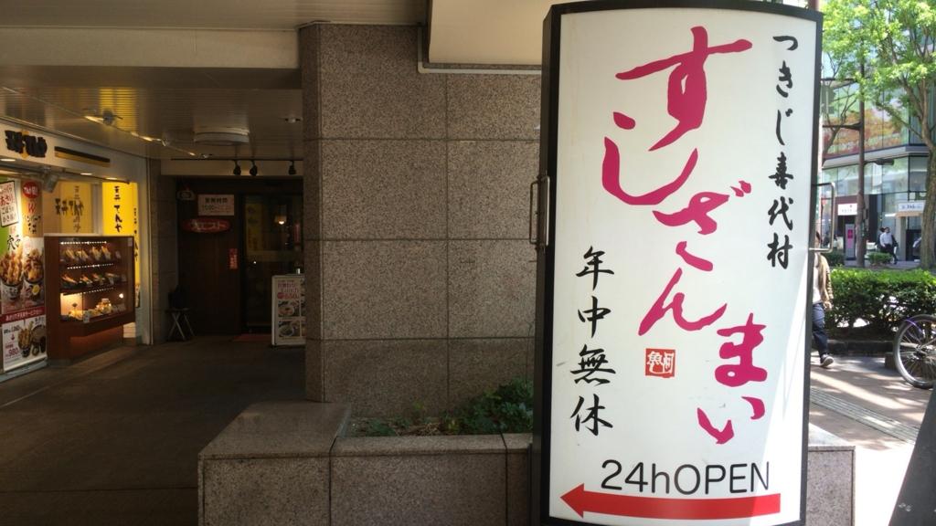 f:id:lunch-fukuoka:20160923105109j:plain