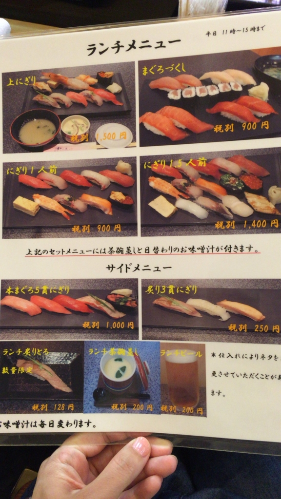 f:id:lunch-fukuoka:20160923105533j:plain
