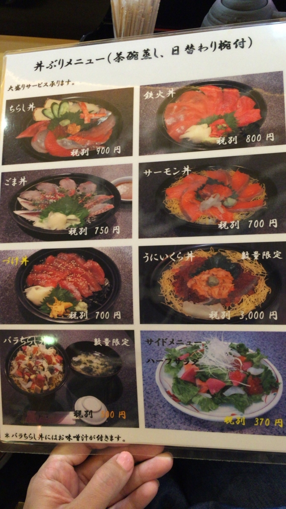 f:id:lunch-fukuoka:20160923105553j:plain