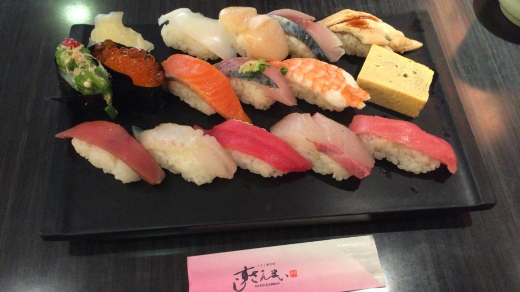 f:id:lunch-fukuoka:20160923105746j:plain