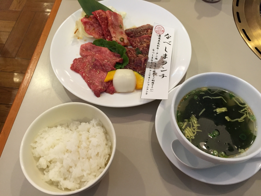f:id:lunch-fukuoka:20160929143233j:plain