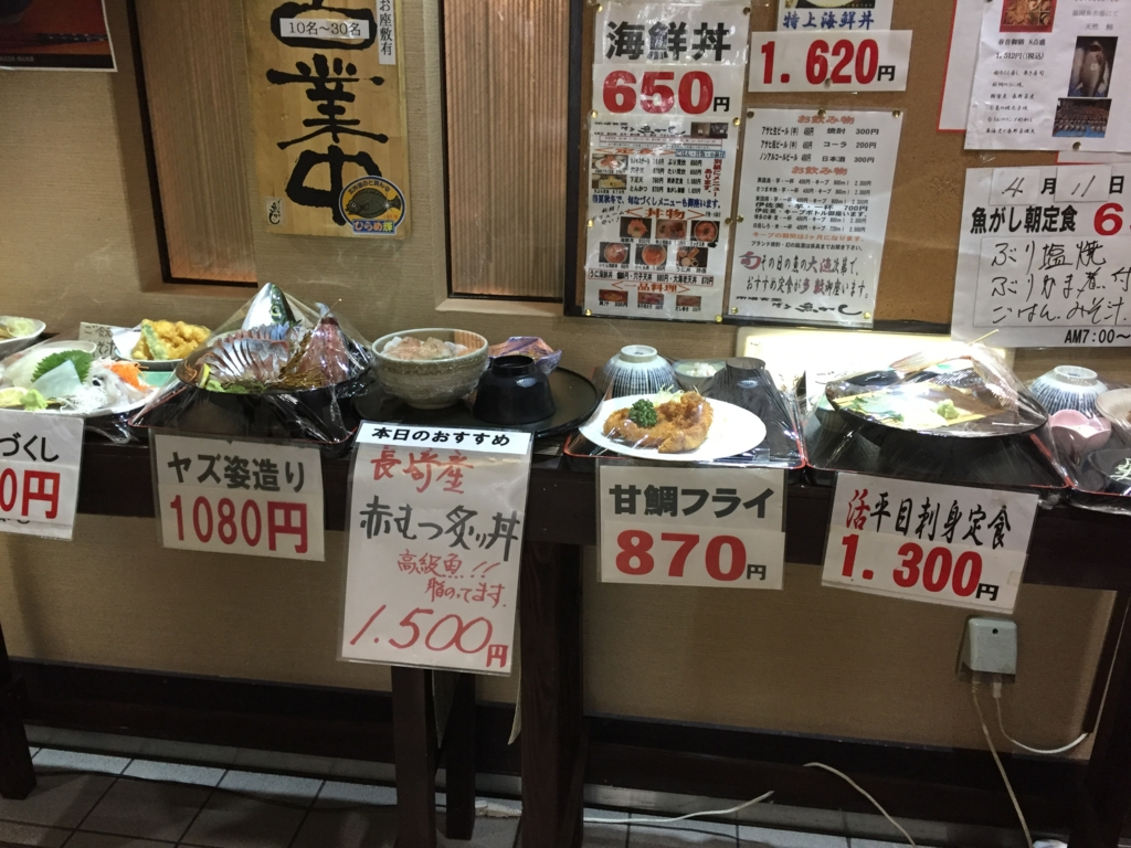 f:id:lunch-fukuoka:20161005112221j:plain