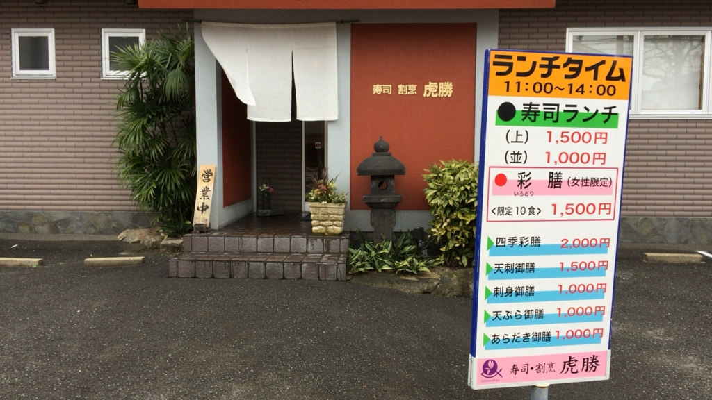 f:id:lunch-fukuoka:20161026103044j:plain