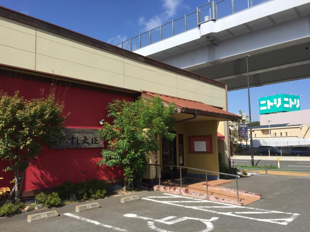 f:id:lunch-fukuoka:20161031105613j:plain