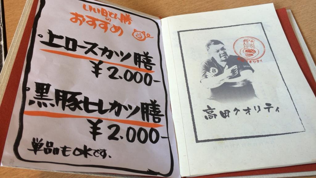 f:id:lunch-fukuoka:20161205145435j:plain