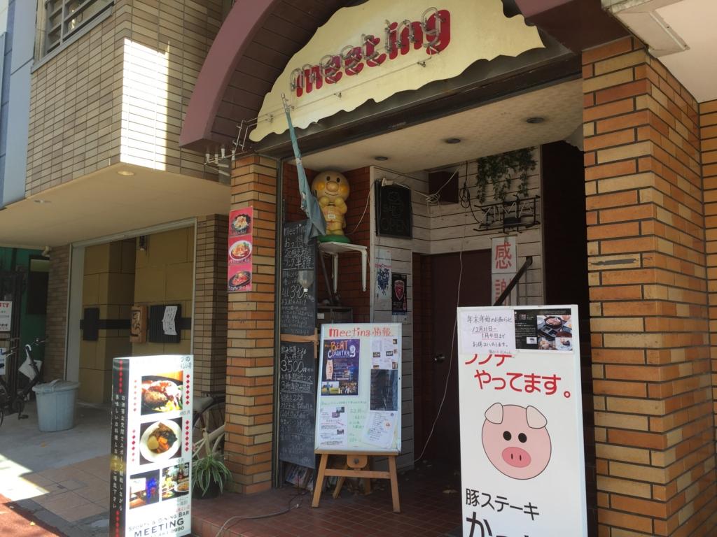 f:id:lunch-fukuoka:20170115141230j:plain