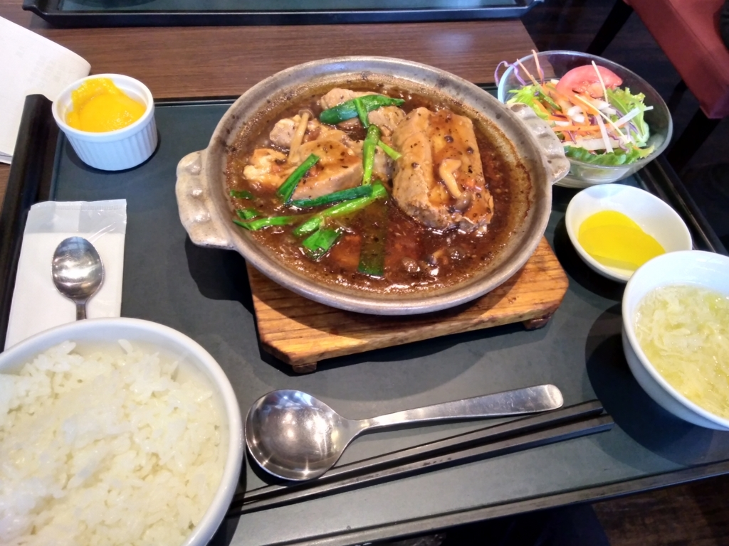 f:id:lunch-fukuoka:20180411003938j:plain