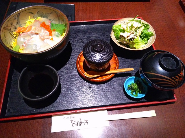 f:id:lunch-fukuoka:20180610193628j:plain