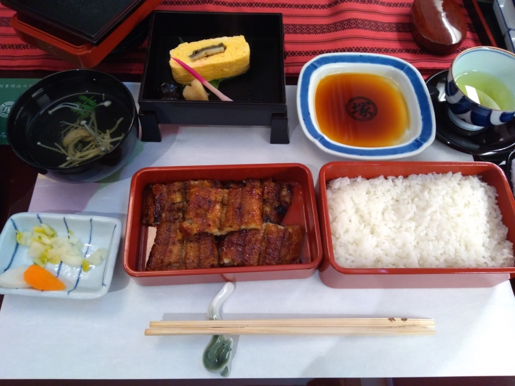 f:id:lunch-fukuoka:20180623005459j:plain