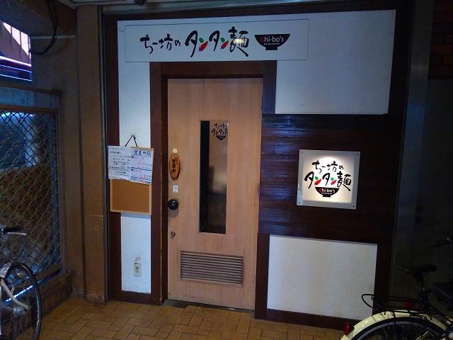 f:id:lunch-fukuoka:20180803000300j:plain