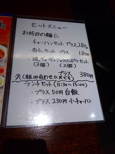 f:id:lunch-fukuoka:20180803000935j:plain