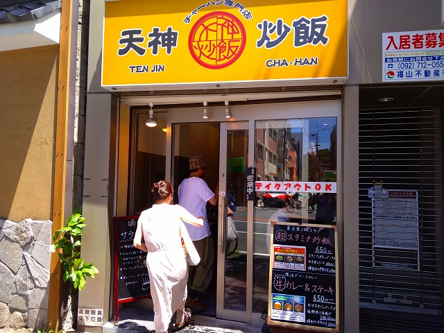 f:id:lunch-fukuoka:20180821230529j:plain