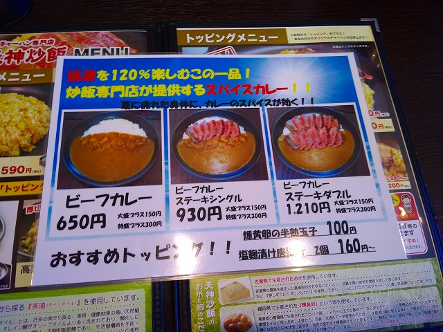 f:id:lunch-fukuoka:20180821230812j:plain