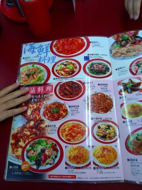 f:id:lunch-fukuoka:20180825153728j:plain