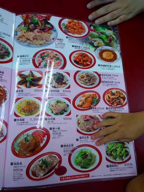 f:id:lunch-fukuoka:20180825153746j:plain