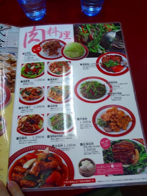f:id:lunch-fukuoka:20180825153829j:plain