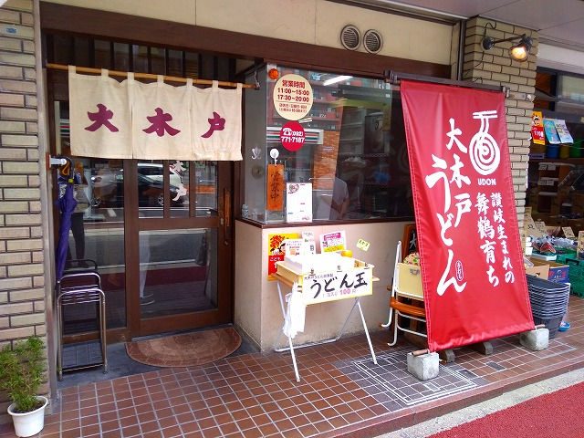 f:id:lunch-fukuoka:20180828225442j:plain