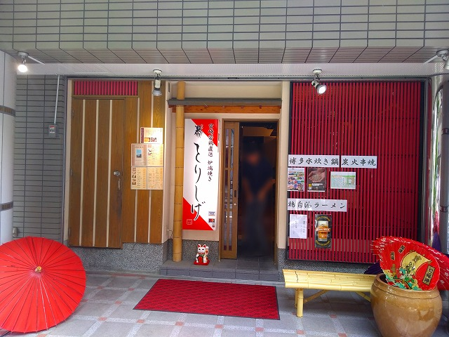 f:id:lunch-fukuoka:20180901225317j:plain