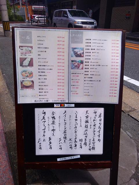 f:id:lunch-fukuoka:20180901225348j:plain