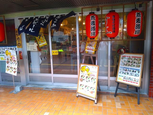 f:id:lunch-fukuoka:20180905234522j:plain