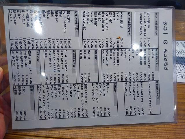 f:id:lunch-fukuoka:20180905234624j:plain