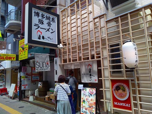 f:id:lunch-fukuoka:20190819210834j:plain