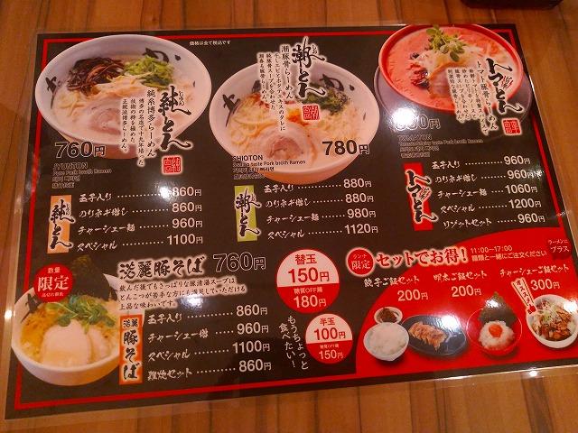 f:id:lunch-fukuoka:20190819211126j:plain