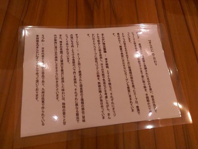f:id:lunch-fukuoka:20190819211314j:plain