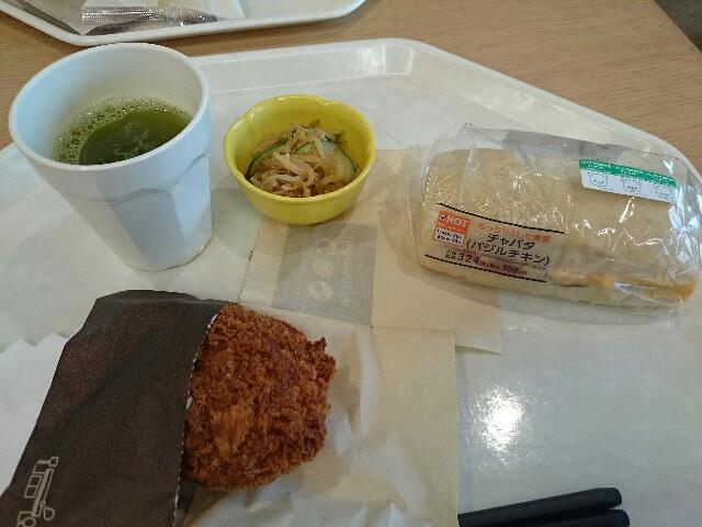 f:id:lunchking:20161101124855j:plain
