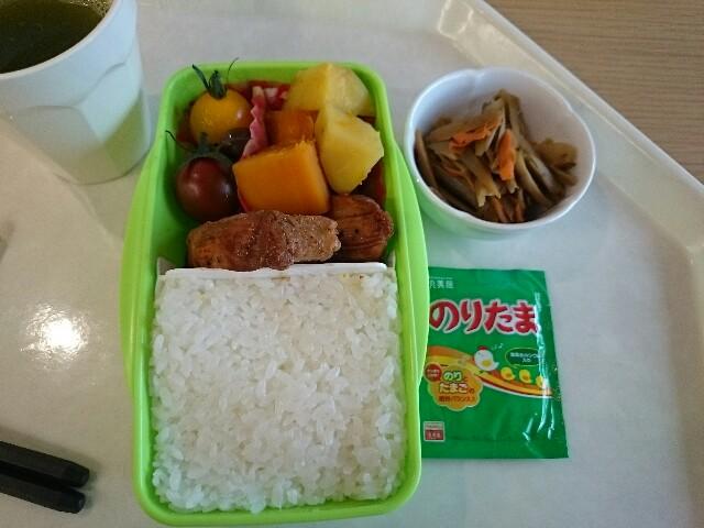 f:id:lunchking:20161112002448j:image