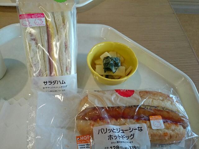 f:id:lunchking:20161214125246j:image
