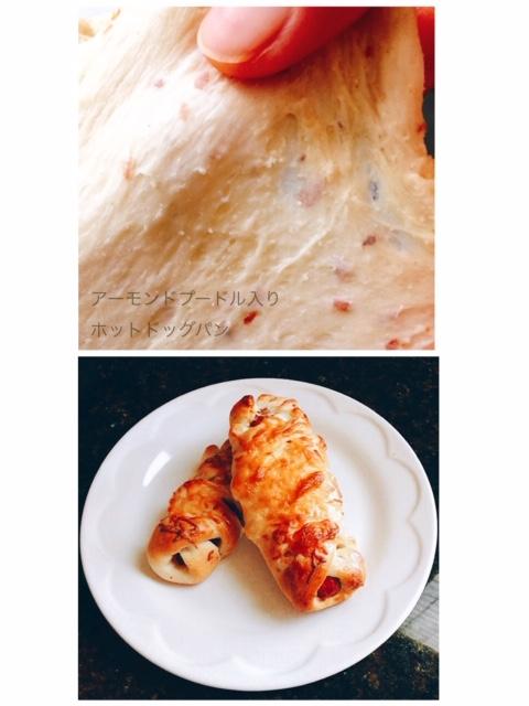 f:id:lunchlady:20200708052719j:plain