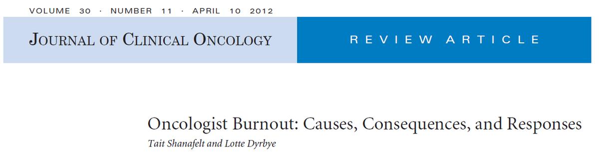 肺癌, 肺癌勉強会, 燃え尽き, BURNOUT, 医療者