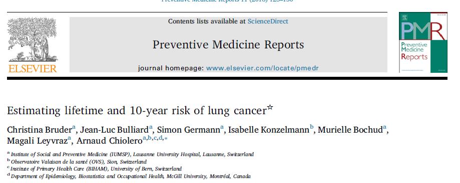 肺癌, 肺癌勉強会, 肺がんリスク