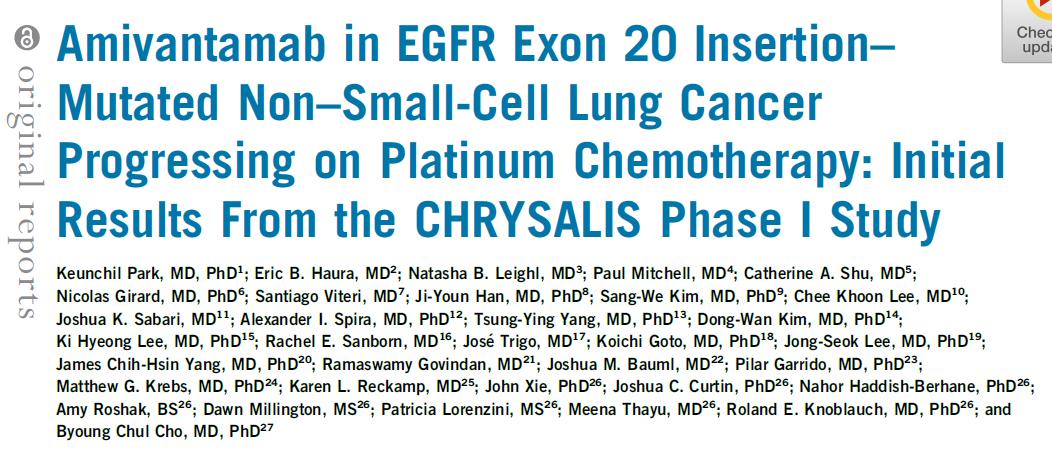 肺癌, 肺癌勉強会, exon20, エクソン20, amivantamab, アミバンタマブ