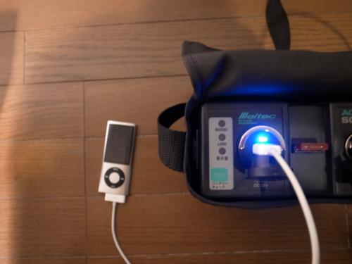 ポータブル電源でipod充電