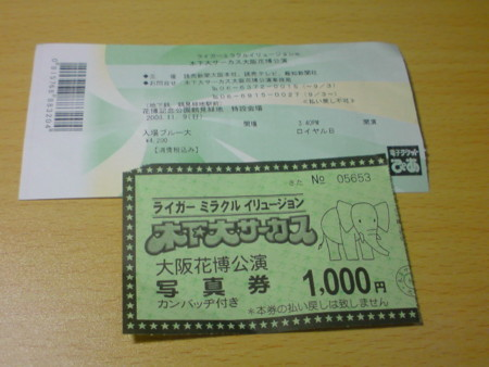 20081112122832