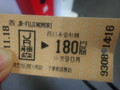 DSC00574.JPG