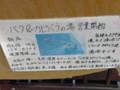 20140113111643