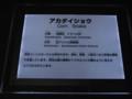 CIMG9963.JPG