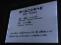 CIMG9968.JPG