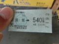 CIMG4936.JPG
