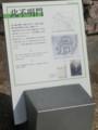 CIMG4956.JPG